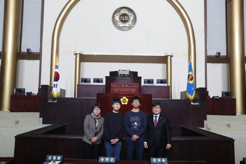 용인 지역학생 의회견학 및 정의당 방문