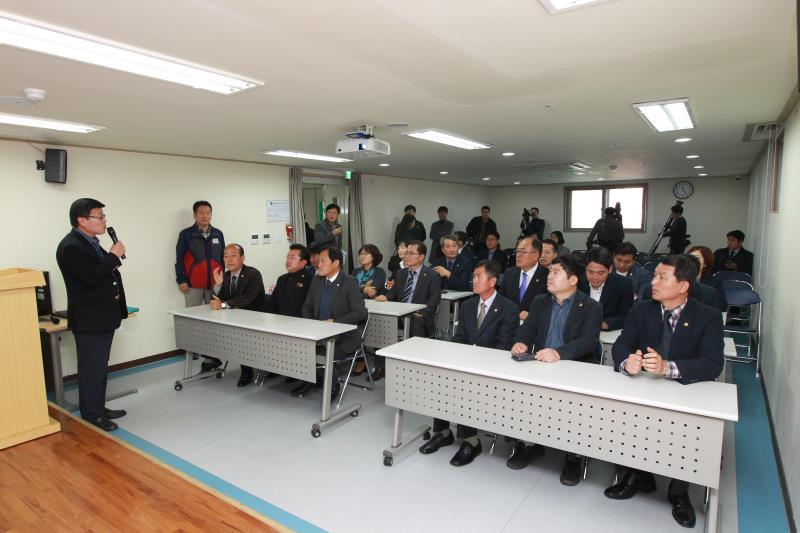 경기도의회와 강원도의회 평화업무 협약