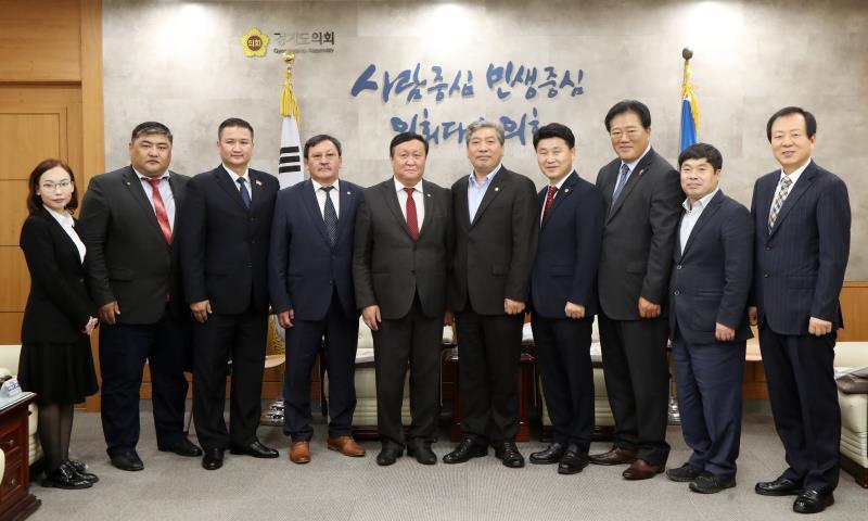 몽골 다르항올 도의회 대표단 접견