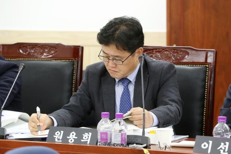 제332회 정례회 도시환경위원회 행정사무감사