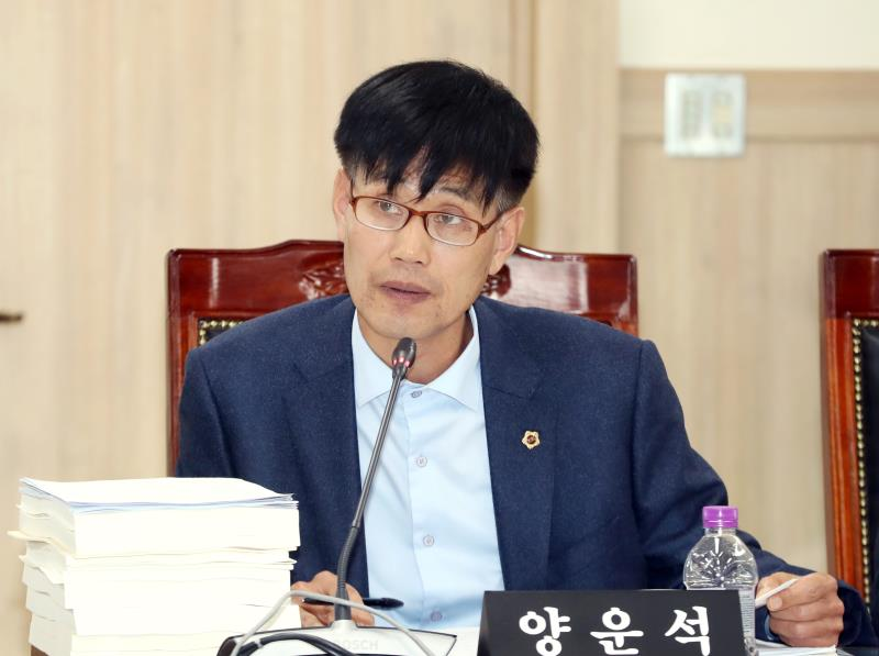 제332회 정례회 문화체육관광위원회 행정사무감사
