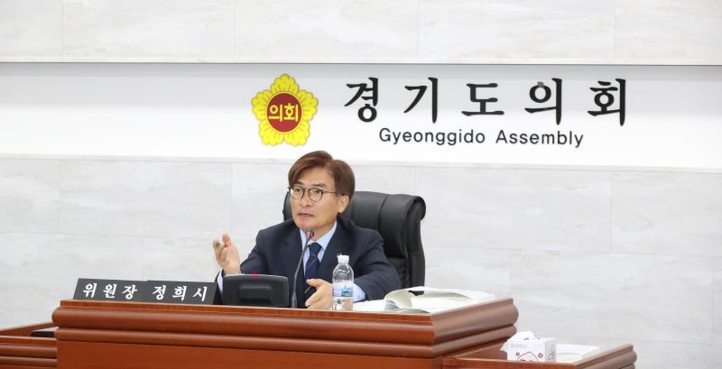 제332회 정례회 보건복지위원회 행정사무감사