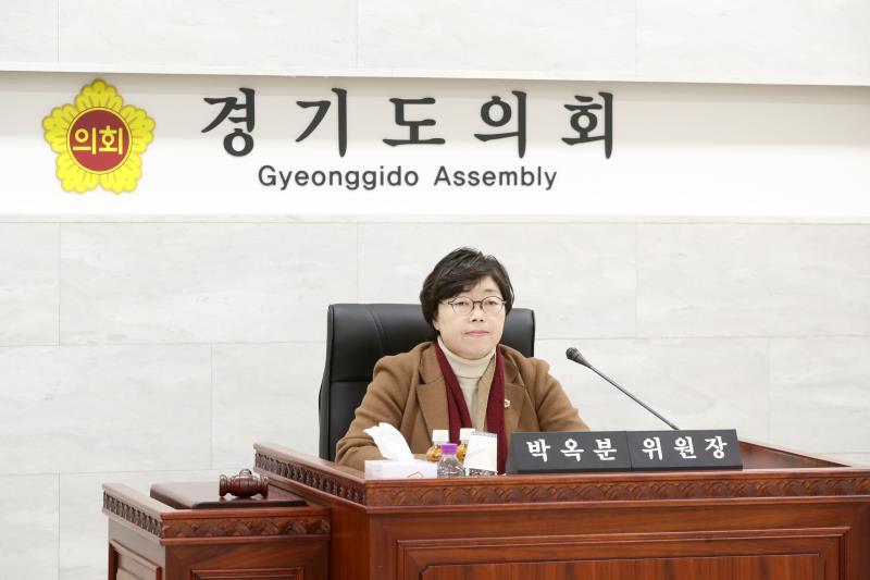 제332회 정례회 여성가족교육협력위원회 행정사무감사
