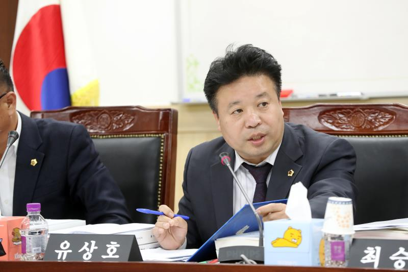 제332회 정례회 건설교통위원회 행정사무감사