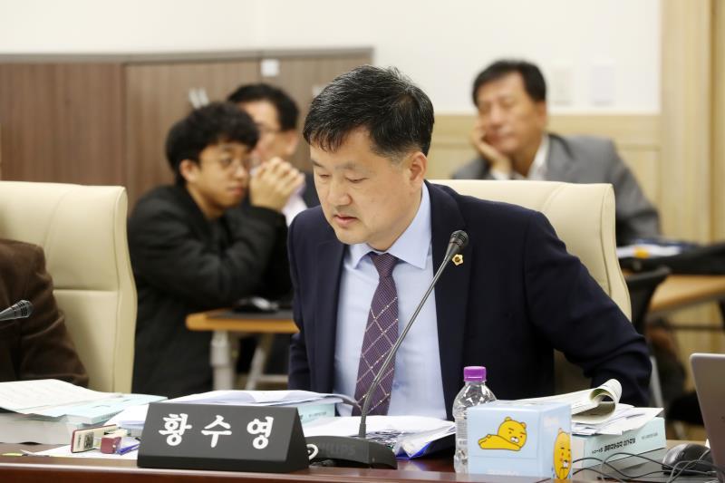 제332회 정례회 경제과학기술위위원회 행정사무감사