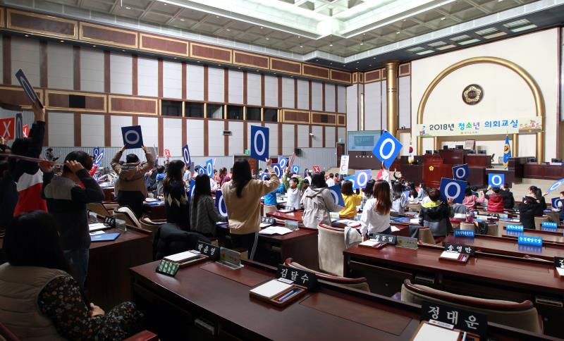 2018년 제26회 청소년 의회교실