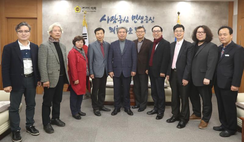 홍연희 주민참여예산위원장 등 접견