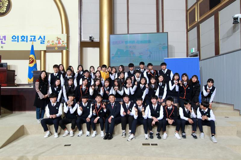 2018년 제27회 청소년 의회교실