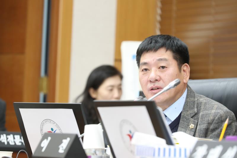 제332회 정례회 제1교육위원회 2018년도 행정사무감사