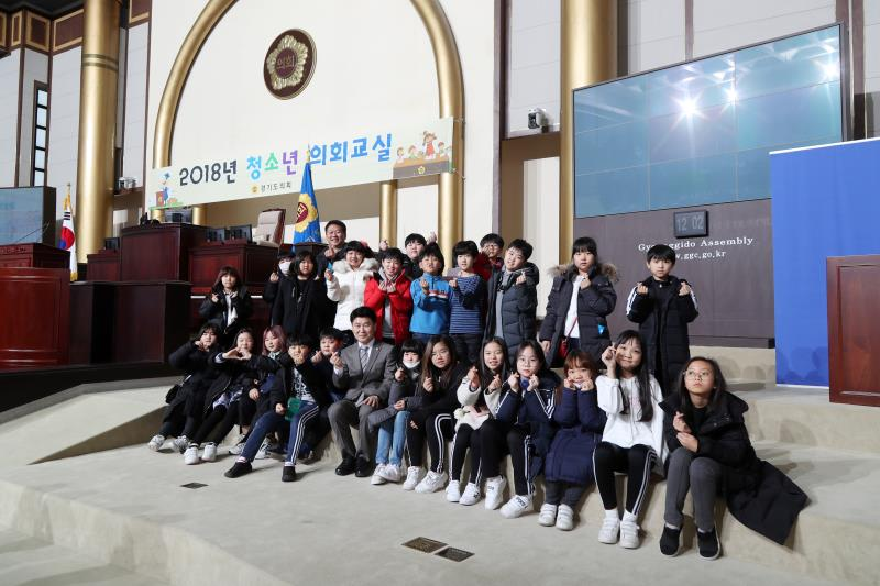 2018년 제30회 청소년 의회교실