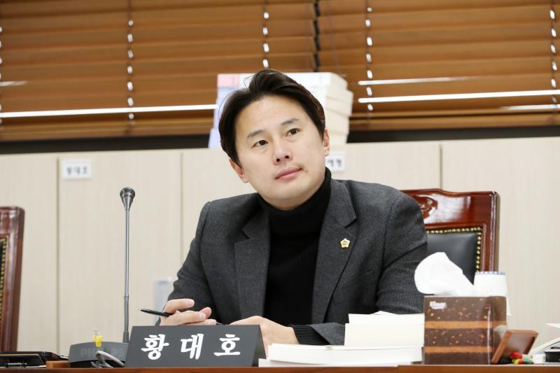 제332회 정례회 의회운영위원회 예산심의