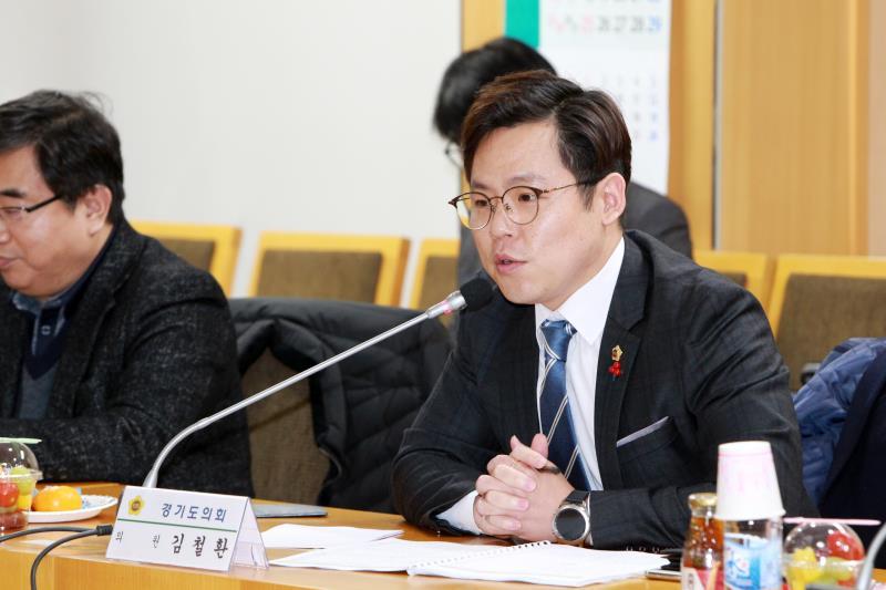 경기도의회-김포시 정책 간담회