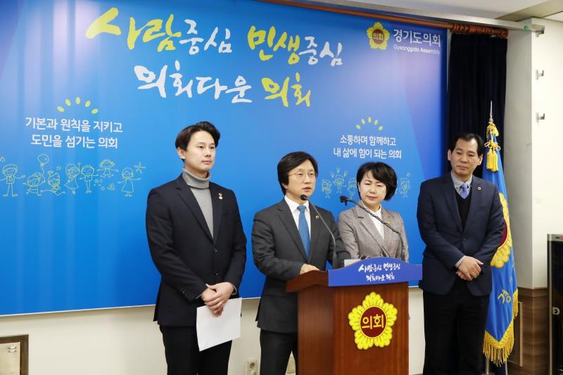 자치분권혁신단 기자회견