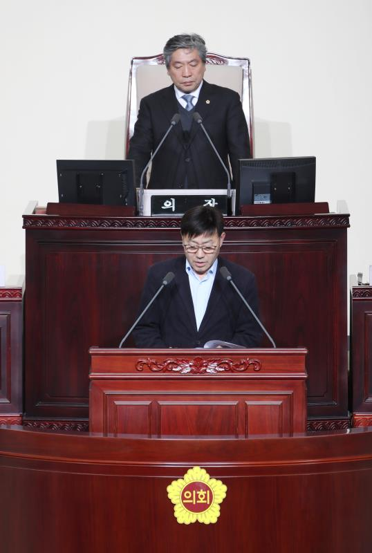 제332회 정례회 제5차 본회의 심사보고