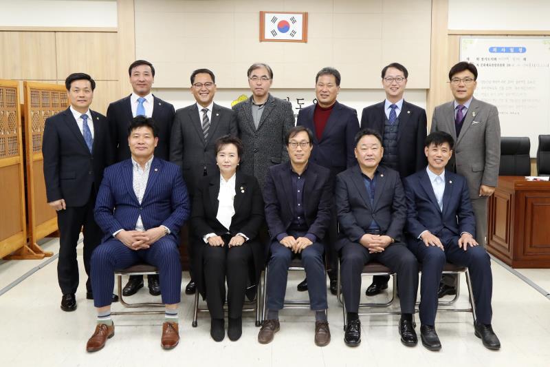 문화체육관광위원회 단체사진 촬영