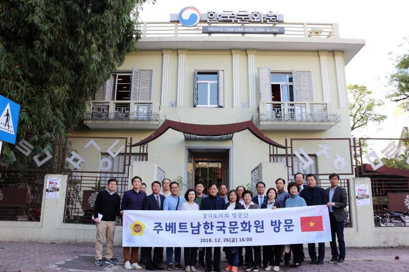 경기도의회 방문단 베트남 방문 (4박5일)