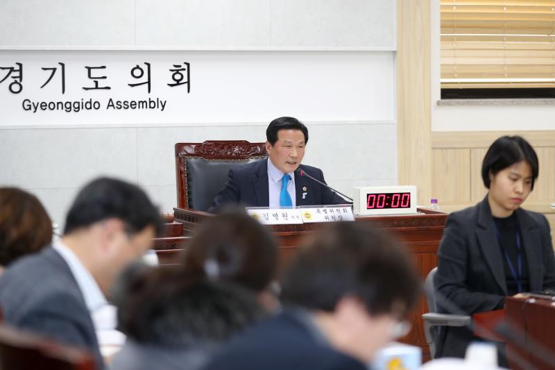 제2차 경기도 공황버스 면허 전환 의혹 행정사무조사 특별위원회
