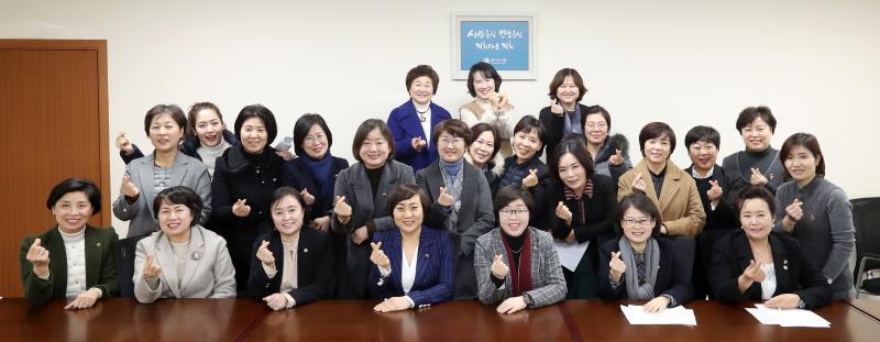 더불어민주당 여성의원협의회 간담회