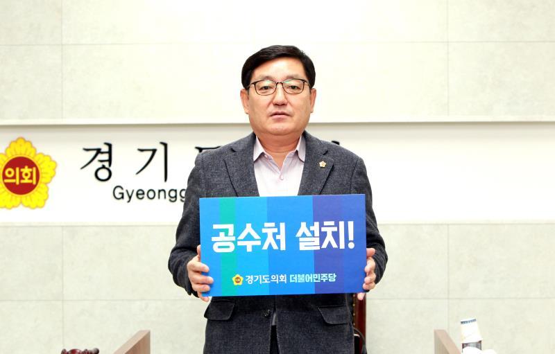 도시환경위원회 공수처 설치 촉구