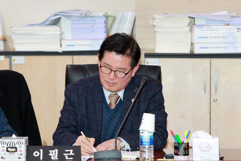 경기도 도유재산 매각,임대 등 과정에서 특혜,불법 의혹에 관한 행정사무조사 특별위원회