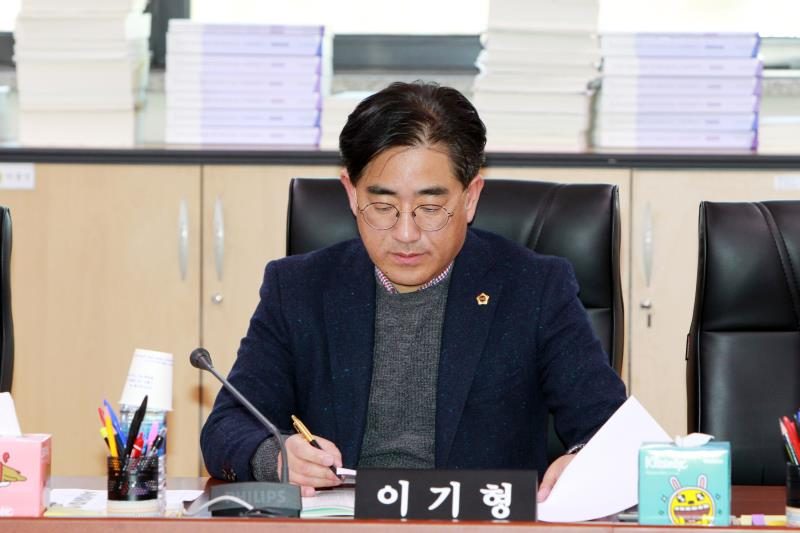 제2차 평화경제특별위원회 업무보고