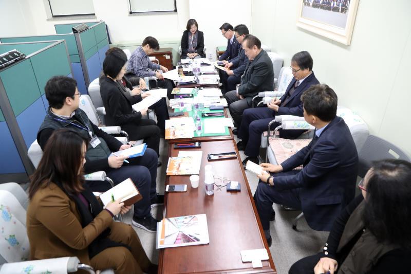 제5차 간행물편찬위원회 회의