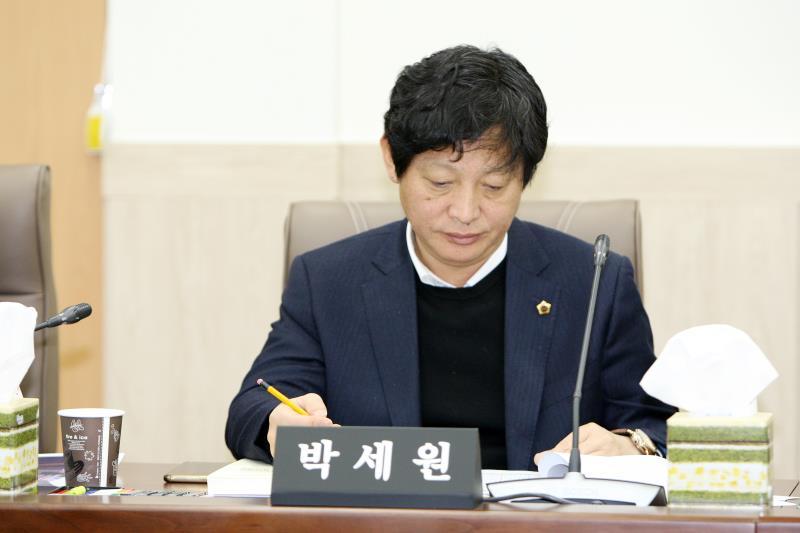 제333회 임시회 제1차 제2교육위원회