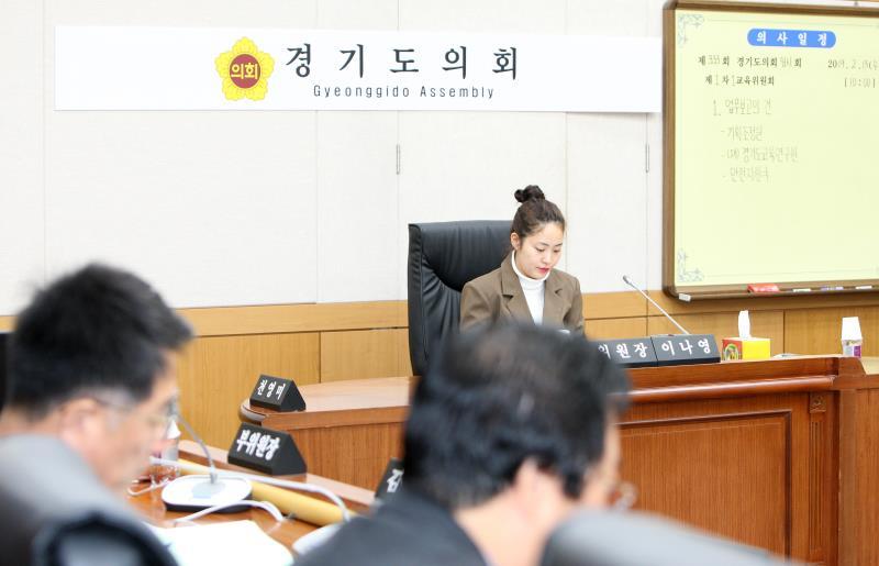 제333회 임시회 제1차 제1교육위원회