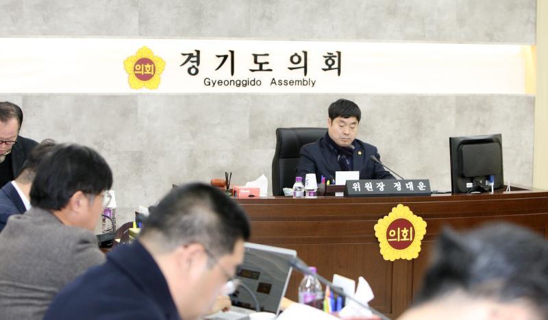 제333회 임시회 제1차 기획재정위원회
