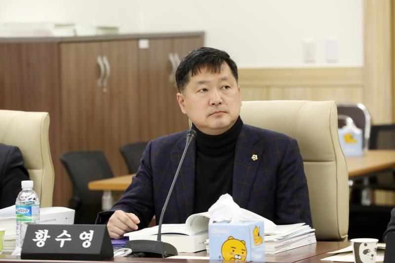 제333회 임시회 제1차 경제과학기술위원회