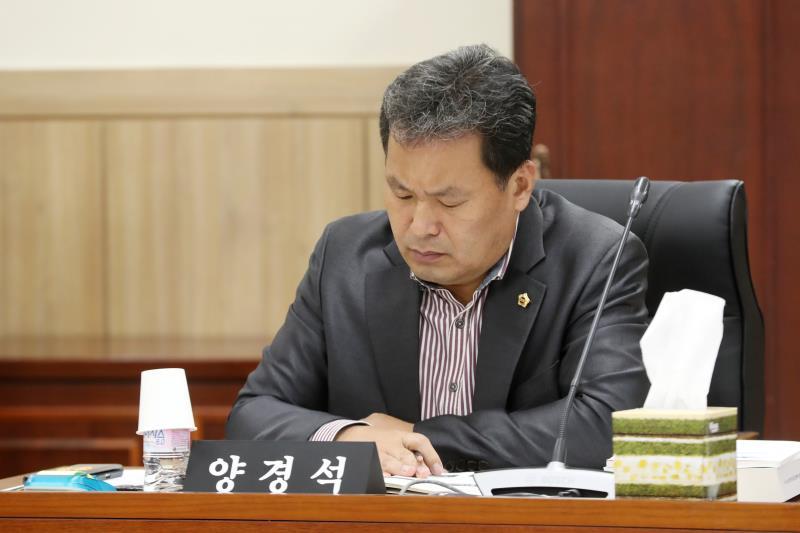 제333회 임시회 제1차 문화체육관광위원회
