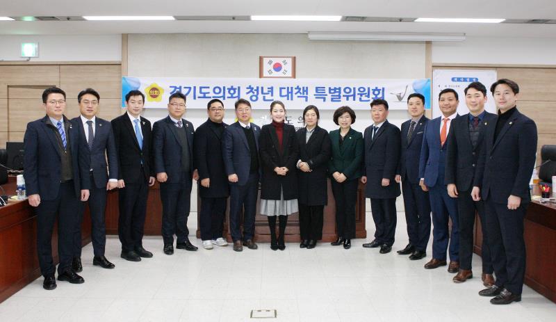 경기도의회 청년 대책 특별위원회