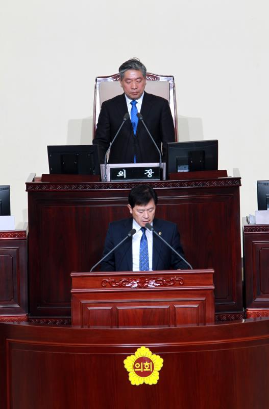 제333회 임시회 제2차 본회의 5분자유발언