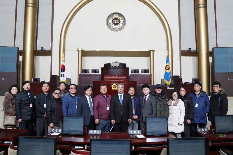 송한준 의장, 김동철 의원과 동두천 지역주민 기념촬영