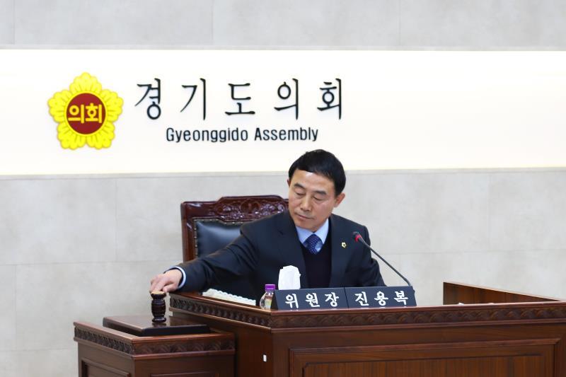 제333회 임시회 제1차 의회운영위원회