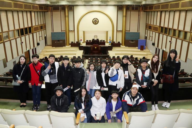 화성시 아동의회 의회 견학