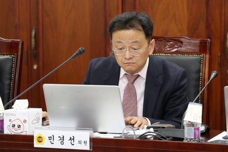 제4차 경기도 공항버스 면허 전환 의혹 행정사무조사 특별위원회