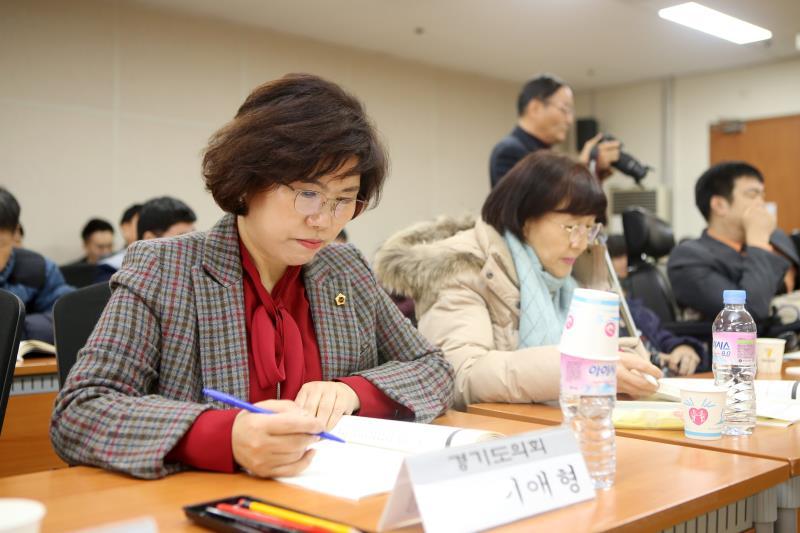 경기도 장애인 고용 활성화를 위한 일자리 창출 정책토론회