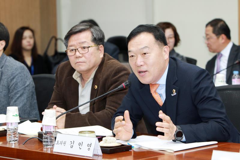 경기도의회 - 이천시 정책간담회