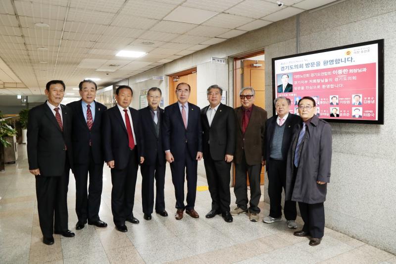 송한준 의장 대한노인회 경기도연합회 임원 접견