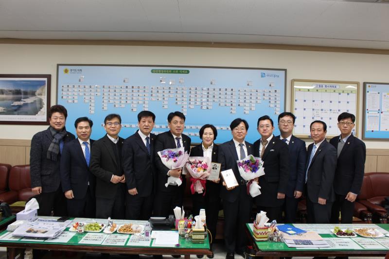 2018년 안전행정위원회 우수위원 공로패 수상