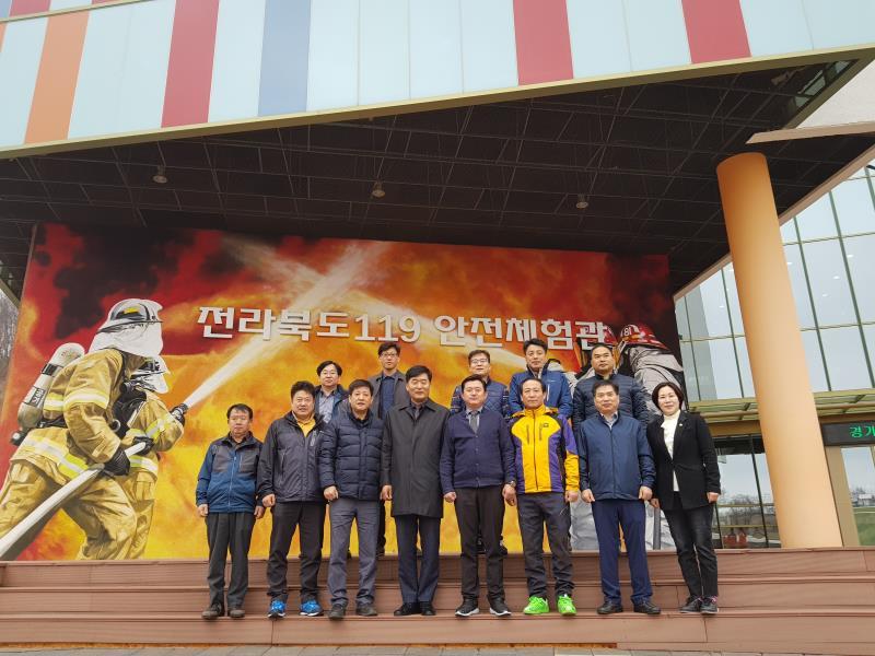 2019년 상반기 안전행정위원회 연찬회(기관방문)
