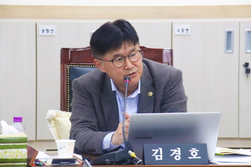 제334회 임시회 제1차 의회운영위원회