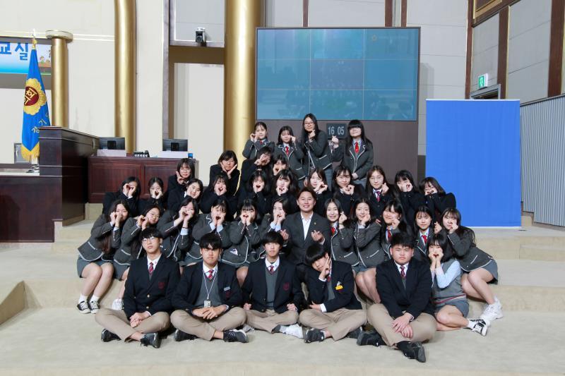 2019년 제2회 청소년 의회교실