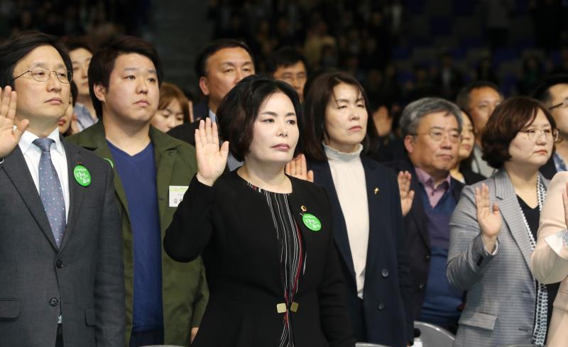 제15회 경기도사회복지사 대회