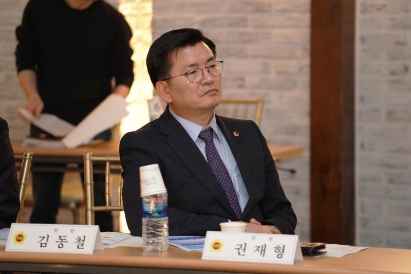 남북평화경제 촉진을 위한 전문가 토론회