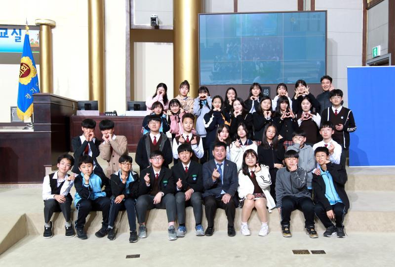 2019년 제4회 청소년 의회교실