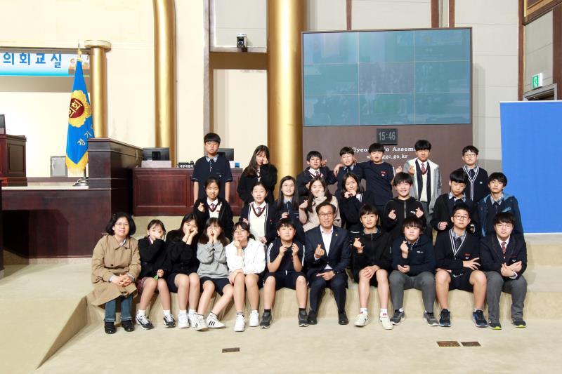 2019년 제6회 청소년 의회교실
