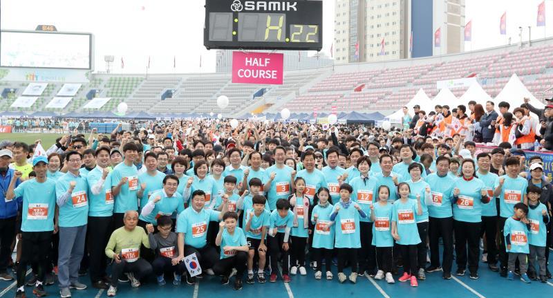 제17회 경기마라톤대회