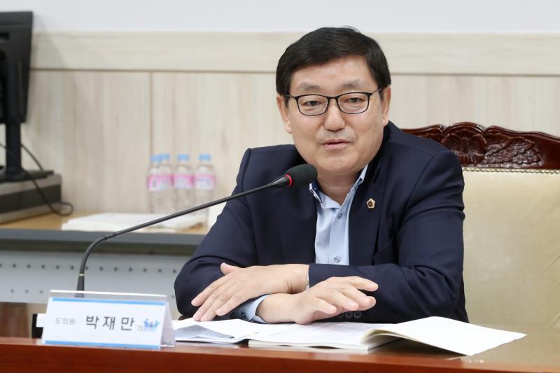 경기도의회 - 양주시 정책간담회